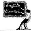 ingles segundo idioma